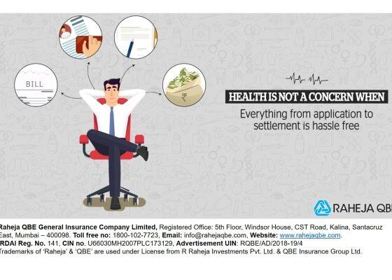 Raheja QBE Health Ins